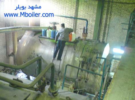 service-19-Mboiler.com.jpg