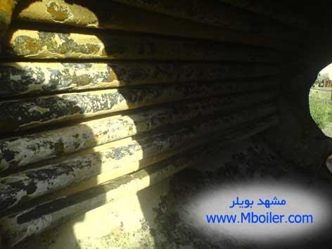 service-3-Mboiler.com.jpg