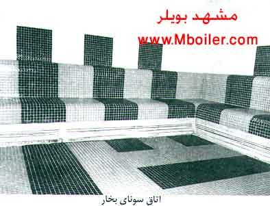 ساخت سونا بخار