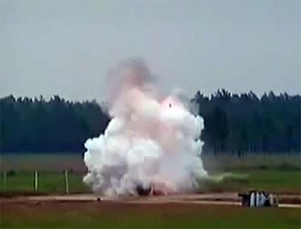لحظه شروع انفجار مخزن بخار