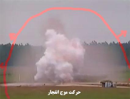 حرکت موج انفجار مخزن بخار