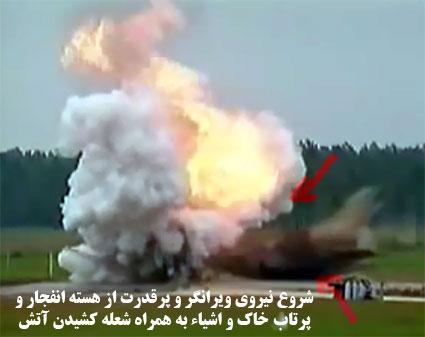شدت گرفتن انفجار مخزن بخار از هسته و پرتاب اجسام به اطراف