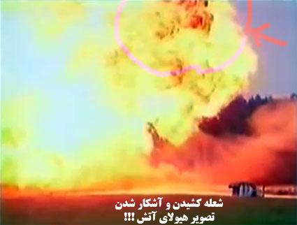 شعله هاي مهيب انفجار مخزن بخار