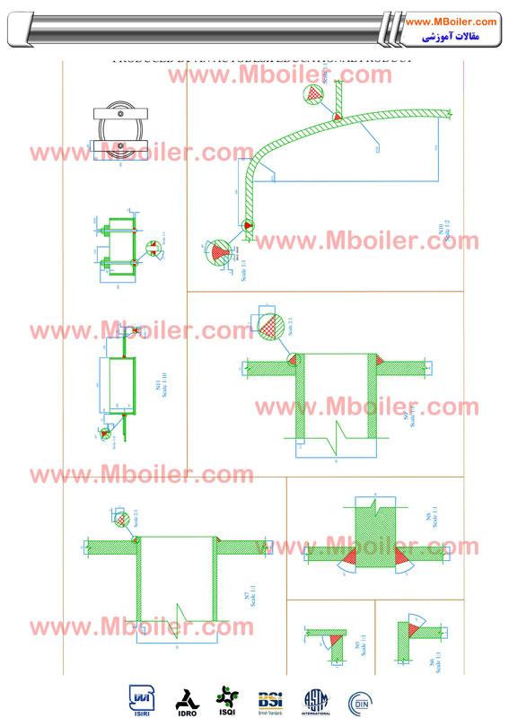 نقشه ساخت دیگ بخار 500 کیلوگرم - نقشه دیگ بخار