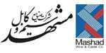 شرکت سيم و كابل مشهد
