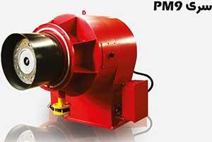 پارس مشعل PM9